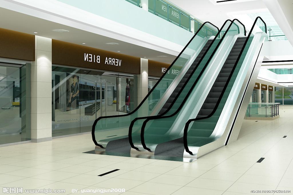 和润万家购物中心